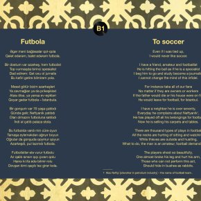 digital-booklet_ya-tosiba1-6